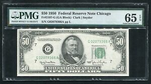FR 2107-G 1950 $50 FRN FEDERAL RESERVE NOTE CHICAGO, IL PMG GEM UNC-65EPQ (6of6)