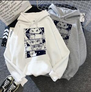Anime Ahegao Hoodie Kapuzenpullover Damen Herren Kapuzenpulli Shirt Top Kleidung