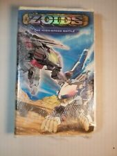 Zoids The High Speed Battle VHS Tape Animated Cartoon Hasbro Family Action