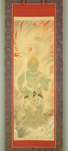 新井廣成 ARAI KOSEI Japanese Buddhist hanging scroll / ACALA FUDO MYO-O Box I582