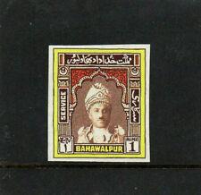 BAHAWALPUR - PAKISTAN - 1945 - UNISSUED - RUPEE SERVICE ESSAY - MNH & WATERMARK