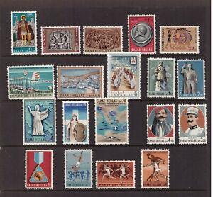 Greece 1969 sets mint MNH stamps selection