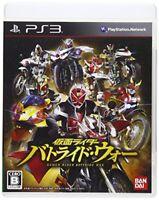 USED PS3 Kamen Rider Battride War The Standard Edition Japan import
