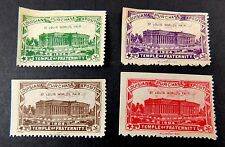 1904 St Louis World's Fair Poster Stamp Temple of Fraternity 4 Color set WF4