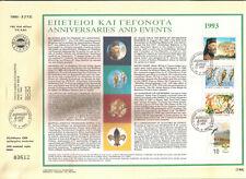 CYPRUS 1993 SCOUTS SCOUTING MUFFLON WATER SKIING ERROR WOMEN CUP MAKARIOS CARD