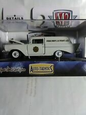 M2 Machines AUTO-thentics r-49, 1957 chevy sedan delivery ,fire & first aid  new