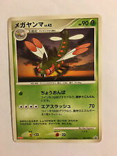 Pokemon Card / Carte Aipom Promo 082/DP-P