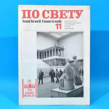 DDR Po swetu 11 von 1987 По свету | Russisch Englisch Französisch | Schulbuch