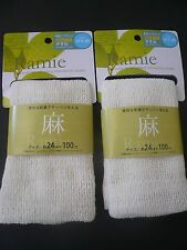 Set of 2 Japanese Body Wash Towel Cloth 95% Natural Ramie(麻) and 5% Cotton