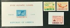 LIBERIA Sc# 418-20 C163 MNH Complete Imperforated 1964 Olympics in Japan OG 9165