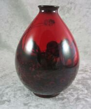 ANTIQUE VINTAGE ROYAL DOULTON WOODCUT FLAMBE VASE RURAL SCENE PLOUGHING A FIELD