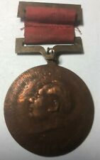 Chinese China Military Dress Given to Communist Party Members Vintage Medal