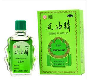3pcs水仙风油精Feng You Jing 6ml/box Free shipping