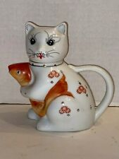 Vintage Cat with Fish Creamer Pitcher