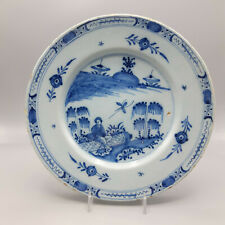 18th Century English Blue & White Delftware Chinese Pattern Plate