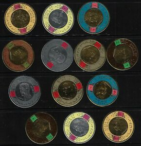 OMAN 1960s STAMP COIN SET OF THE SULTAN NEVER HINGED