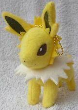 Official Banpresto Pokemon 2012 UFO I Love Eevee Jolteon Soft Plush Toy Japan 5""