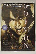 goemon yosuke ntsc import dvd English subtitle