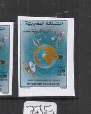 Morocco Space SC 735 Imperf Single MNH (6die)