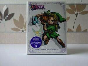 The Legend Of Zelda Majora's Mask 3D Original Soundtrack Edition Limitée - NEUF-