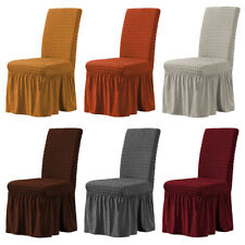 1/4/6pcs Bubble Lattice Elastic Chair Covers Spandex Dining Room Set Slipcover