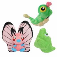 Pokemon Caterpie Metapod Butterfree Soft Plush Doll Stuffed Figure Toy Gift