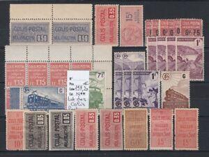 France, joli lot des colis postaux avec des doublons, neuf**/* cote 614,70€