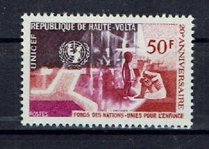 Burkina Faso Minr 209 Mint