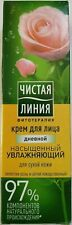 Russian PURE LINE Чистая Линия Face cream super moisturizing dry skin Day 40 ml