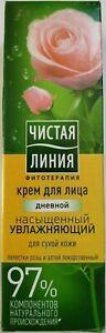 Russian PURE LINE Чистая Линия Face cream super moisturizing dry skin Day 40 ml