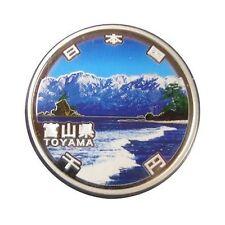 elf Japan 1,000 Yen Yr 23 2011 Silver Proof Toyama Prefecture