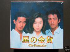 Japanese Drama Heaven's Coin I DVD Classic