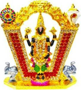 Vergoldet mit Stein Gott Tirupati / Thirupathi Balaji Armaturenbrett Idol