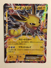 Pokemon Card / Carte Jolteon EX Promo Holo 195/XY-P