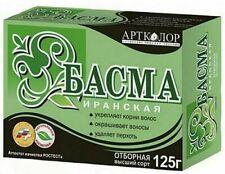 Basma Iranian Natural Product Hair dye 125 grams