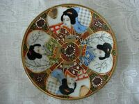 Beautiful Vintage Handpainted Asian Plate - Orange/Blue
