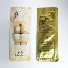 The History of Whoo Bichup Ja Yoon Cream Travel Size 20pcs 50pcs K-Beauty