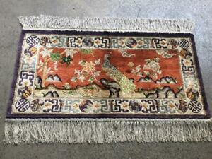 Beautiful Vintage Handmade Pictorial China Rug 1'7x3 ft
