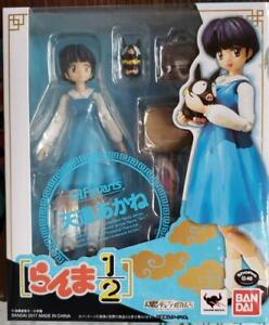 Bandai S.H. Figuarts Ranma 1/2 Akane Tendo  action figure RARE