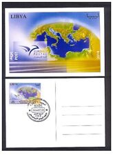 2014 - Libya- Libye- Euromed postal, Joint & common issue- Postcard