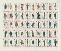 Mexico Anti Tuberculosis Mint Never Hinged Uniformed Men Stamps Sheet ref R17519
