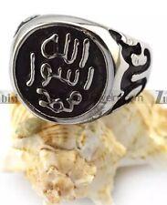 Prophet Muhammad (SAW)Seal Ring - Islam- Muslim - Jewellery