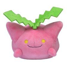 Pokemon Center Sitting Cuties Gen 2 Hoppip Plush New With Tag