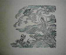 KUAN-YIN ASSISE SUR LE LOTUS Gravure sur bois Prouté Paris 1976