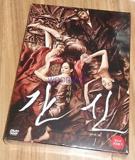 THE TREACHEROUS / GANSIN / Ju Ji Hun / KOREA 2 DISC LIMITED EDITION DVD SEALED