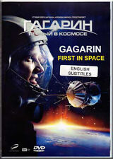 GAGARIN. FIRST IN SPACE / GAGARIN. PERVIY V KOSMOSE ENGLISH SUBTITLES DVD NEW