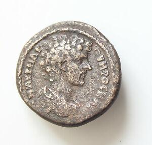 Marcus Aurelius as caesar ? AE27mm 15,3g. Uncertain mint , Athena holding Nike