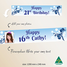 21st Birthday Party Decorations Japanese Tokyo  Party Banner Personalised