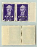 Russia USSR 1957 SC 2029 Z 2024 MNH horizontal pair . e3228