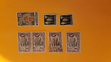 Stamp Mixture - A selection of 7 NIGERIA stamps, postally used, old collection